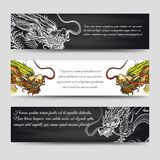 Horizontal banners set with chinese dragons. Horizontal banners set with hand drawn dragons. Chinese banners vector illustration Stock Photo