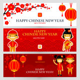 Horizontal Banners Set with Chinese New Year. Boy and girl, sakura branch, lamp. Vector illustration of flat. Horizontal Banners Set with Chinese New Year Royalty Free Stock Image
