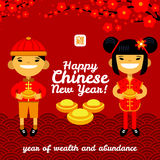 Horizontal Banners Set with Chinese New Year. Boy and girl, sakura branch, wealth and abundance. Vector illustration of. Flat Royalty Free Stock Image
