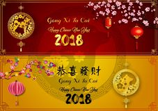 Horizontal banners set with 2018 Chinese new year elements year of the dog. Gold dog in round frame, Sakura Branches, Chinese Lant Royalty Free Stock Photography