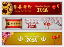 Horizontal banners set with 2018 chinese new year elements year of the dog. Chinese lantern, scroll, paper cutting flowers, cherry Stock Images