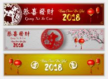 Horizontal banners set with 2018 chinese new year elements year of the dog. Chinese lantern, paper cutting dogs, cherry branches, stock illustration