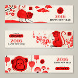Horizontal Banners Set with Hand Drawn Chinese New Royalty Free Stock Images