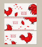Horizontal Banners Set with Hand Drawn Chinese New Year Rooster.  Vector Illustration