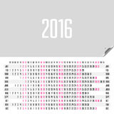2016 Horizontal Calendar With Rainbow Overlapping Colorful Bubbles ...