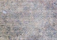 Horizontal Cement Texture Stock Photos