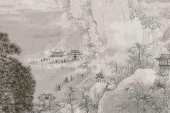 Horizontal chinois illustration libre de droits