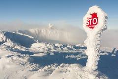 Horizontal de l'hiver Photo stock