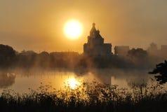 Horizontal de matin Photographie stock libre de droits
