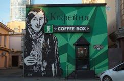 Horizontal de ville fragment Rue 1 de Gogol Café Gogol image stock