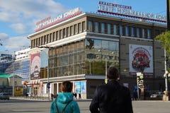Horizontal de ville Rue Karl Liebknecht 20 Comédie musicale de théâtre B?timent historique photographie stock