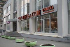 Horizontal de ville Un certain nombre de lits de fleur au nouveau bâtiment sur la rue de Belinsky photographie stock