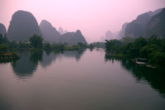 Horizontal de Yangsho Photos libres de droits