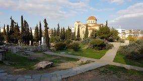 Horizontal grec Image libre de droits