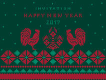 Horizontal invitation Happy New Year on green background. Invitation card Happy New Year with pattern cross stitch on dark green background  - vector Royalty Free Stock Photo