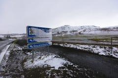 Horizontal islandais Photos libres de droits