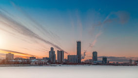 Horizontal panorama of the night winter city. Horizontal panorama of the night city Royalty Free Stock Image