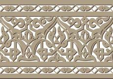 Horizontal seamless pattern Stock Photo