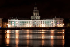 Horizontal view of Kunstkamera museum in Russia Royalty Free Stock Photos