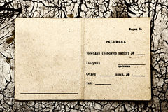 Horizontal vintage double page brown empty textured card  backgr Royalty Free Stock Photos