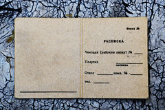 Horizontal vintage double page empty textured card Royalty Free Stock Image
