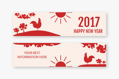 Horizontal Website Banners Set with Hand Drawn New Year Roosters, sun and trees. Vector illustration design. Red sketch. Symbol of 2017 New Year stock illustration
