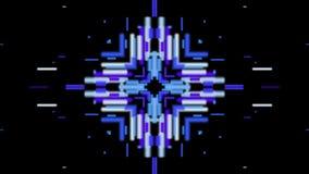 Horizontale blauwe lijnencaleidoscoop vector illustratie