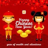 Horizontale die Banners met Chinees Nieuwjaar worden geplaatst Jongen en meisje, sakuratak, rijkdom en overvloed Vector illustrat Royalty-vrije Stock Afbeelding