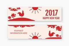 Horizontale die Websitebanners met Hand Getrokken Nieuwjaarhanen, zon en bomen worden geplaatst Royalty-vrije Stock Foto