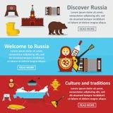 Horizontaler Satz der Russland-Reisefahne, flache Art Lizenzfreie Stockfotos