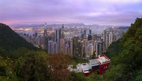 Horizonte de Hong-Kong Fotos de archivo