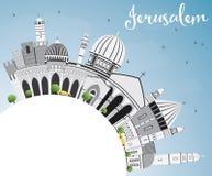Horizonte de Jerusalén con Gray Buildings, el cielo azul y el espacio de la copia libre illustration