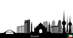 Horizonte de Kuwait ilustración del vector