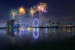 Horizonte de la ciudad de Singapur Fotografía de archivo libre de regalías