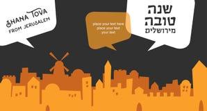 Horizonte de la ciudad vieja Jerusalén hashana del rosh, día de fiesta judío, tarjeta ilustración del vector