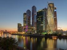 Horizonte de la Moscú-ciudad Ciudad de Moscú, Rusia Foto de archivo libre de regalías