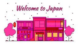 Horizonte del esquema de Jap?n Ciudad vieja, calles viejas que hacen compras Paisaje urbano de Jap?n, bandera japonesa del vector stock de ilustración