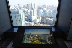 Horizonte en Tokio vista desde arriba del rascacielos, Japón Imagen de archivo