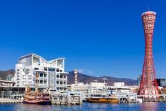 Horizonte famoso del puerto de Kobe, Japón Imágenes de archivo libres de regalías