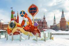 Horloge 2018 de compte à rebours de coupe du monde de la FIFA au coeur de Moscou dans les WI Images libres de droits