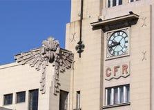 Horloge de gare ferroviaire de Bucarest Images stock