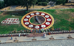 Horloge florale à Kiev Photo stock