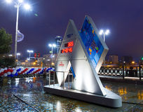 Horloge olympique Photographie stock libre de droits
