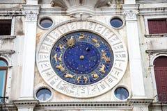 Horloge San Marco d'astrologie image libre de droits