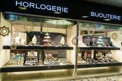Jewelery store Stock Image