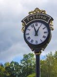 Horloges in Rybichi Stock Foto's