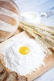Hornada del pan Fotografía de archivo libre de regalías