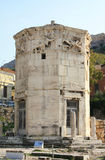 The Horologion of Athens (Tower of the Winds). Ancient Tower of the Winds (Horologion or Aerides) in Athens, Greece. It served as a compass, sundial, wetaher Stock Photo
