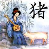 Horoscope chinois d'année avec le geisha photographie stock libre de droits