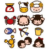 Horoscope Icon. Vector File EPS10 Stock Image